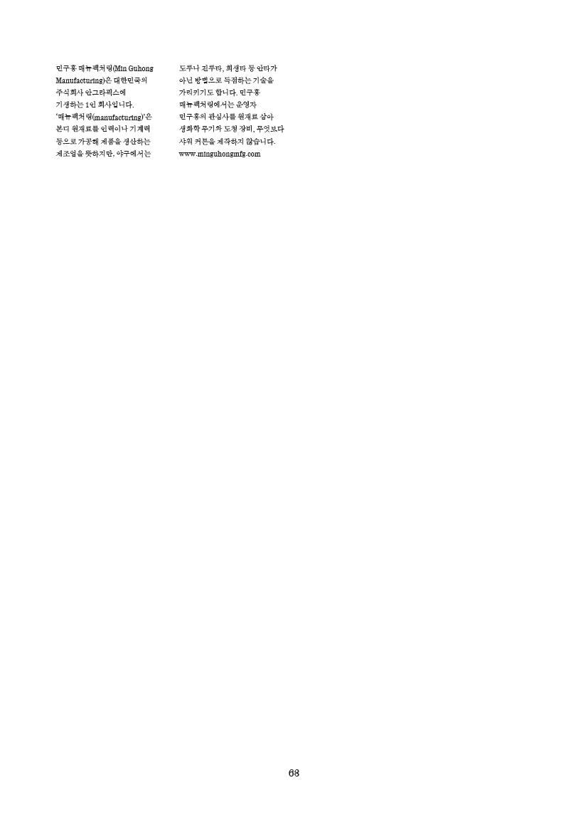 AVP_document_13_display-3