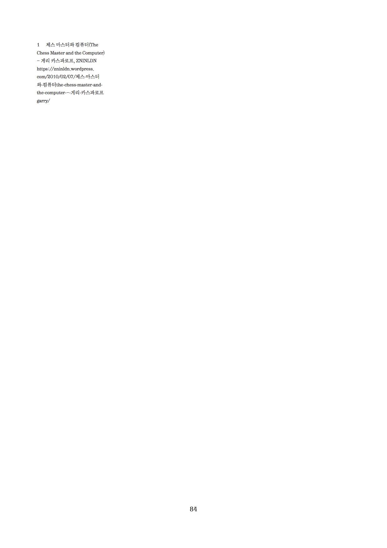AVP_document_18-display_4