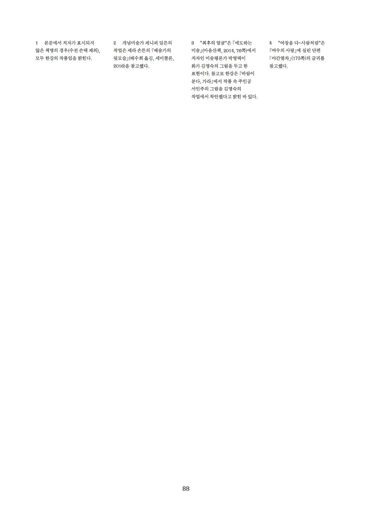 AVP_document_19-display_4