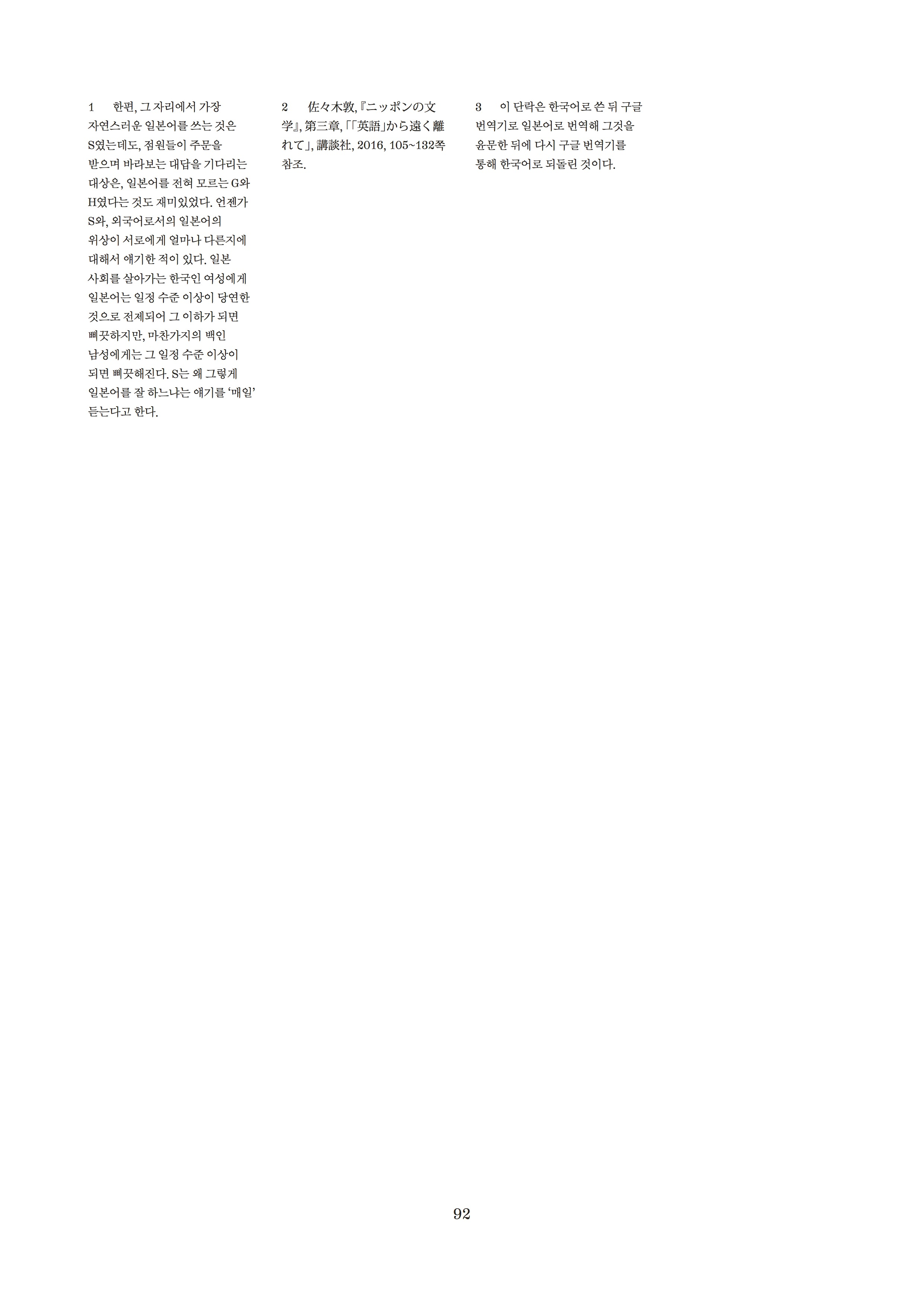 AVP_document_20_display-2_4