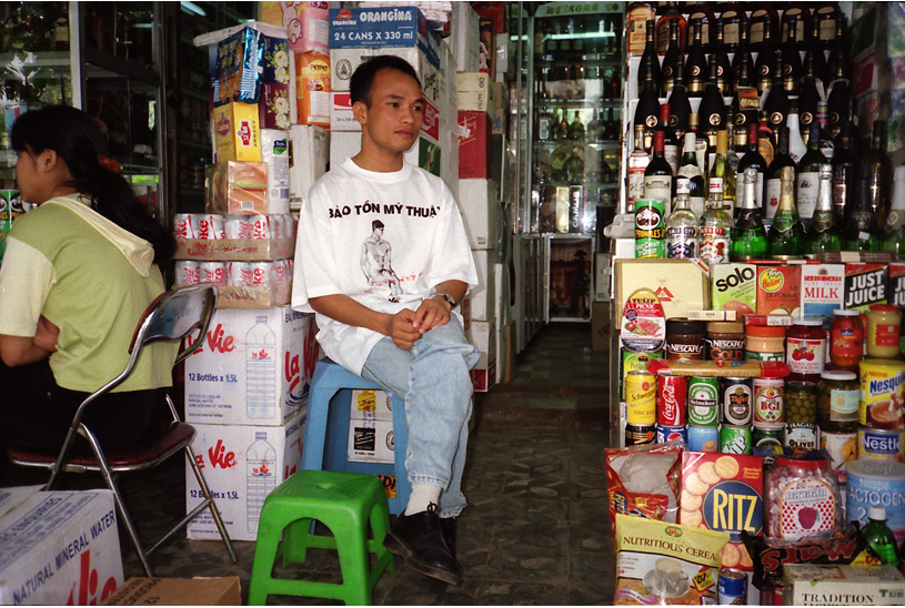 베트남 미술 자료사진 (1)
