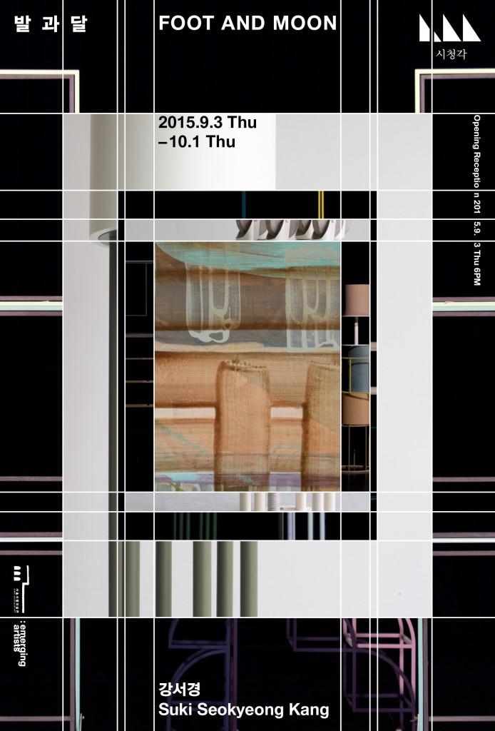 발과달-FIN-1-694x1024