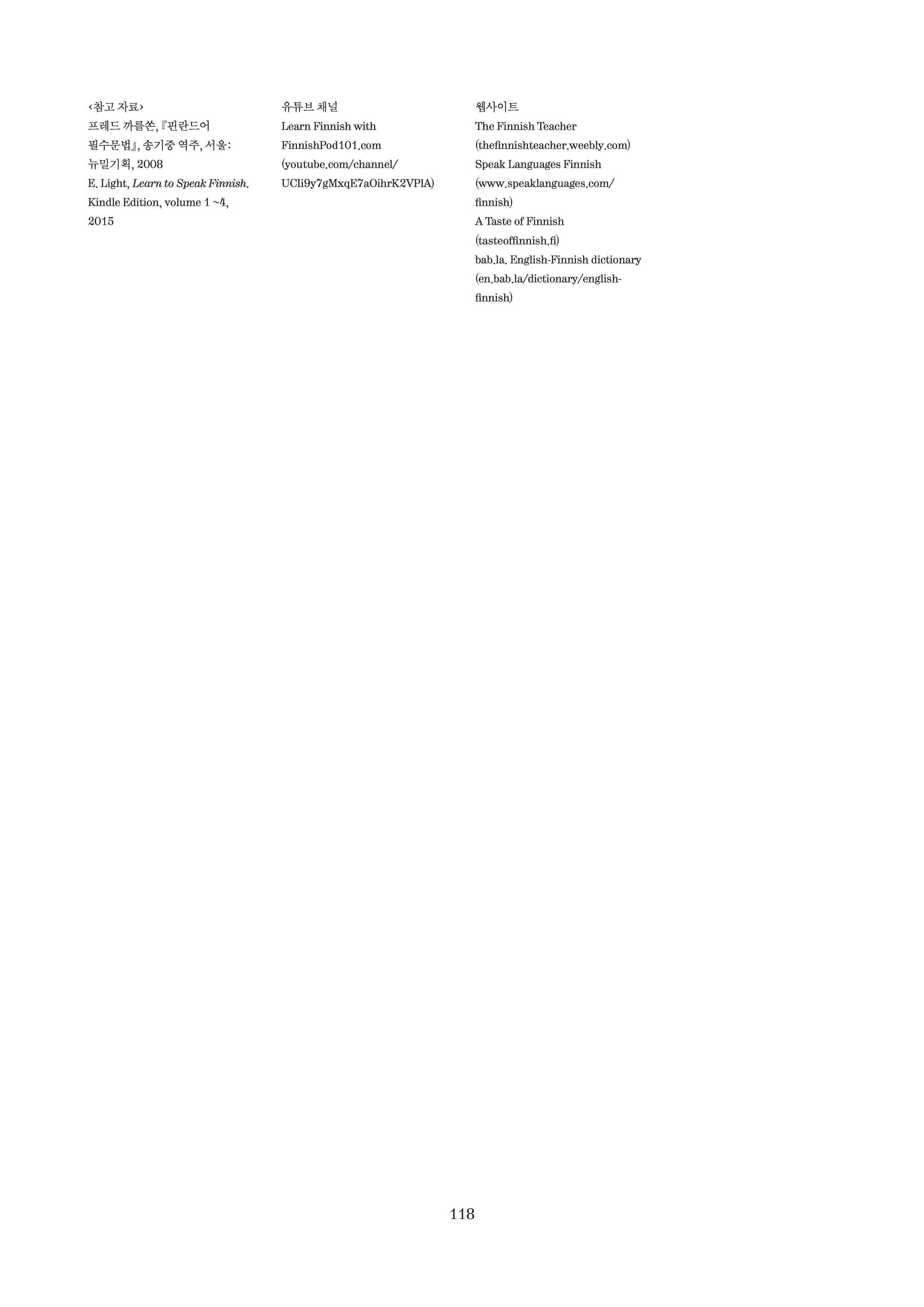 AVP_document_24-display_6